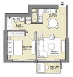1 BHK Apartment in Emaar Act One Act Two