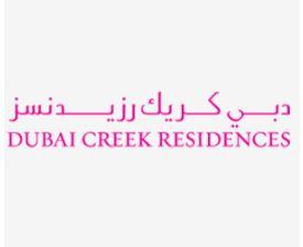 LOGO - Emaar Dubai Creek Residences