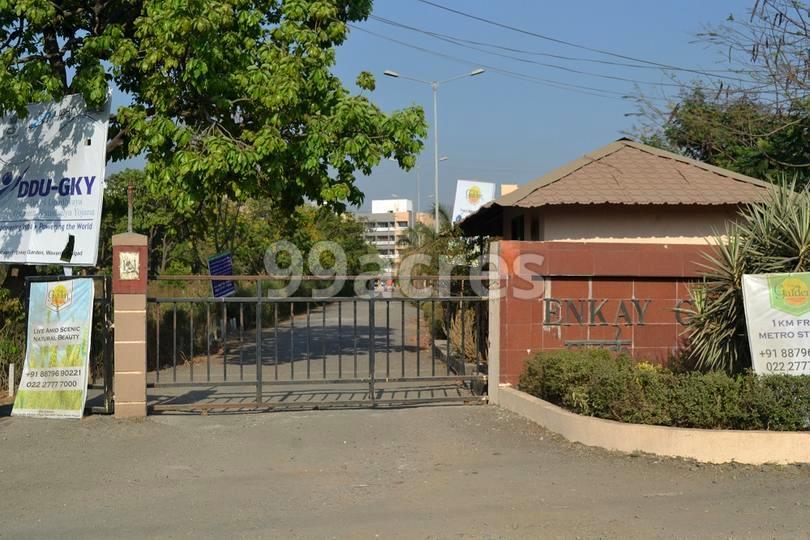 Enkay Garden Entrance