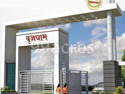 Entellus Builders and Bhumi Infra Brij Dham Airport Road, Bhopal