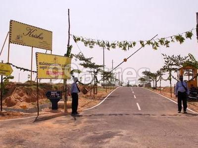 ESS and ESS Infrastructure ESS Krisha Layout Ilavala Hobli, Mysore
