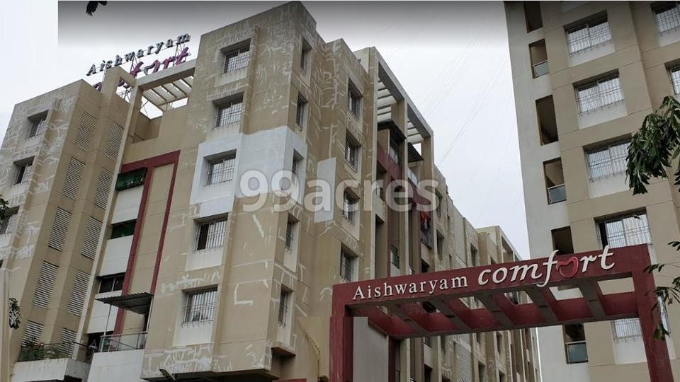 Aishwaryam Comfort Gold Entrance