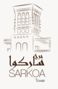 LOGO - Fam Sarkoa Tower