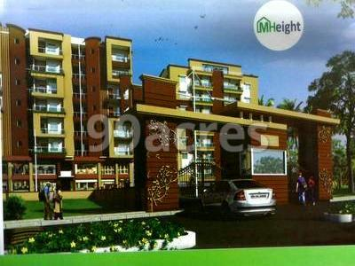 Florian Valley and Omsai Infra Developers Florian M Height Bailey Road, Patna