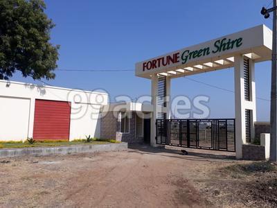Fortune Builders Fortune Greenshire Kolar Road, Bhopal