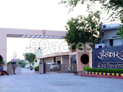 Gala Developers Sanskar City Surtalai, Jabalpur
