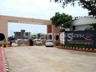 Gala Developers Sanskar Niketan Surtalai, Jabalpur