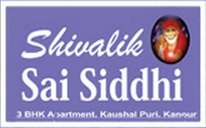 LOGO - Galaxy Shivalik Sai Siddhi
