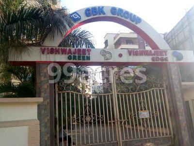 GBK Group Builders GBK Vishwajeet Greens Morivali, Mumbai Beyond Thane