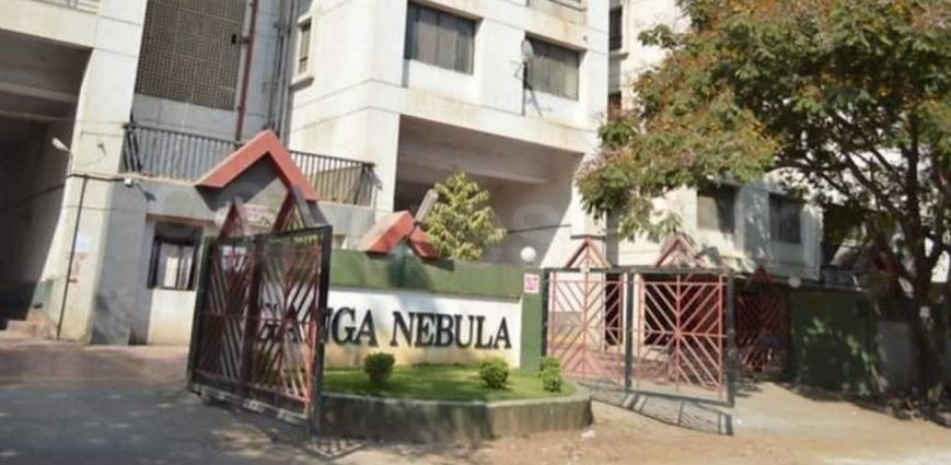 Goel Ganga Nebula Entrance View