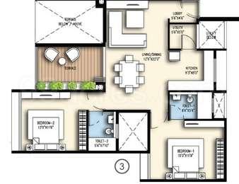 2 BHK Apartment in Ganga Platino