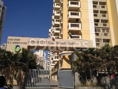 Goel Ganga Builders Ganga Vertica Electronics City Phase 1, Bangalore South