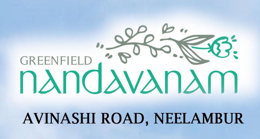 LOGO - Green field Nandhavanam
