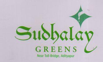 LOGO - Sudhalay Greens