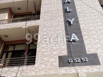Himalaya Properties Himalya Apartments Govind Puram, Ghaziabad