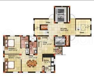 2 BHK Apartment in Indus Amber