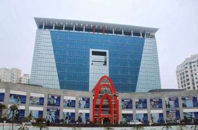 ILD Builders ILD Trade Centre Sector-47 Gurgaon