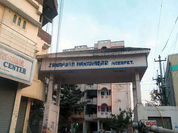 Janapriya Engineers Syndicate Builders Janapriya Mahanagar Meerpet, Hyderabad