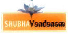 LOGO - Jubilee Shubha Vandanam