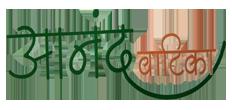 LOGO - K N Anand Vatika
