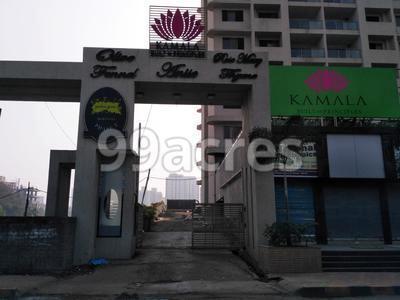 Kamala Group Kamala Garden Grove Phase 2 Borivali (West), Mumbai Andheri-Dahisar