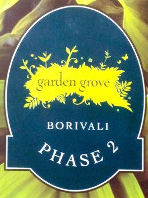 LOGO - Kamala Garden Grove Phase 2