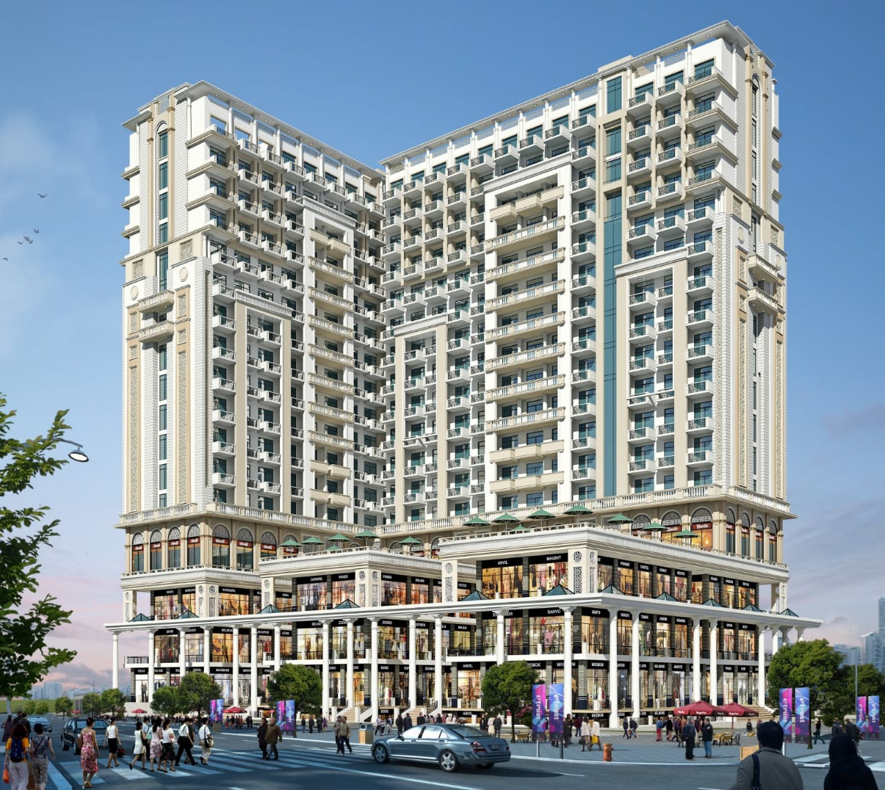 Kaveri City Centre Elevation