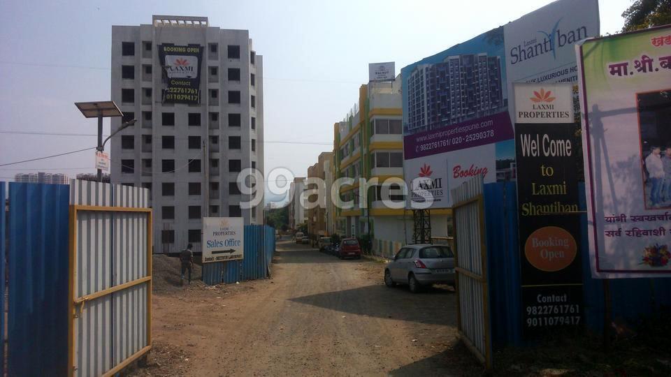 Laxmi Shantiban Entrance View