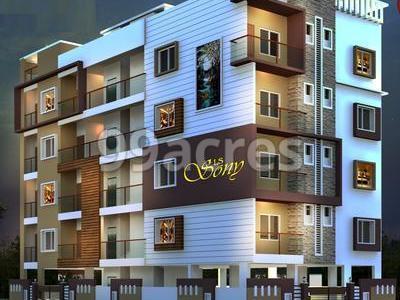 LS Builders Bangalore LS Sony HSR Layout, Bangalore South