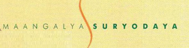 LOGO - Maangalya Suryodaya
