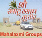 LOGO - Mahalaxmi Shree Khatu Shyam Kuteer