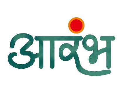 LOGO - Aarambh