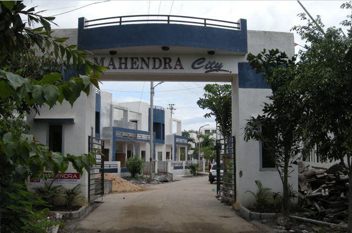Mahendra City Entrance View