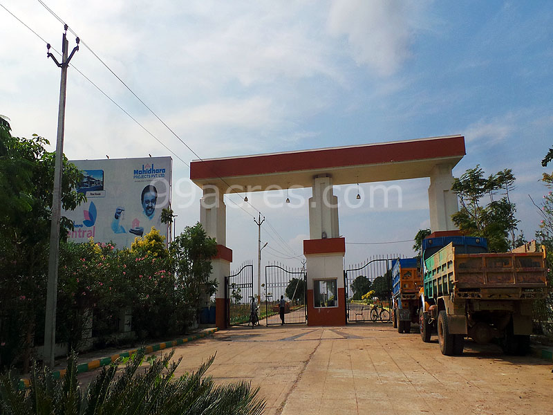 Mahidhara Central Phase 1 Entrance
