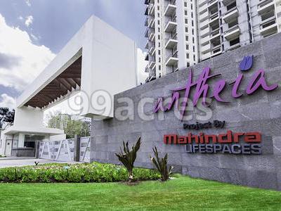 Mahindra Lifespaces Developers Mahindra Antheia Pimpri, Pune