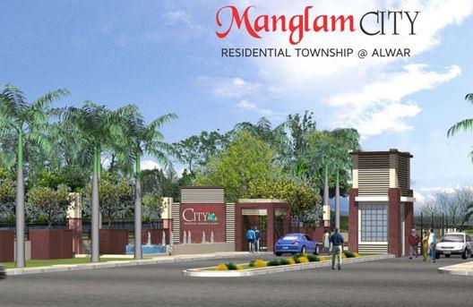 Manglam Group Builders Manglam City Delhi Bypass Road Alwar