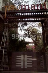 Mani Group Mani Tirumani Ballygunge, Kolkata South