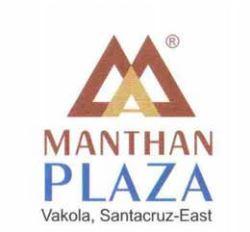 LOGO - Manthan Plaza