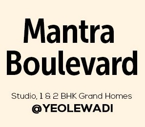 LOGO - Mantra Boulevard