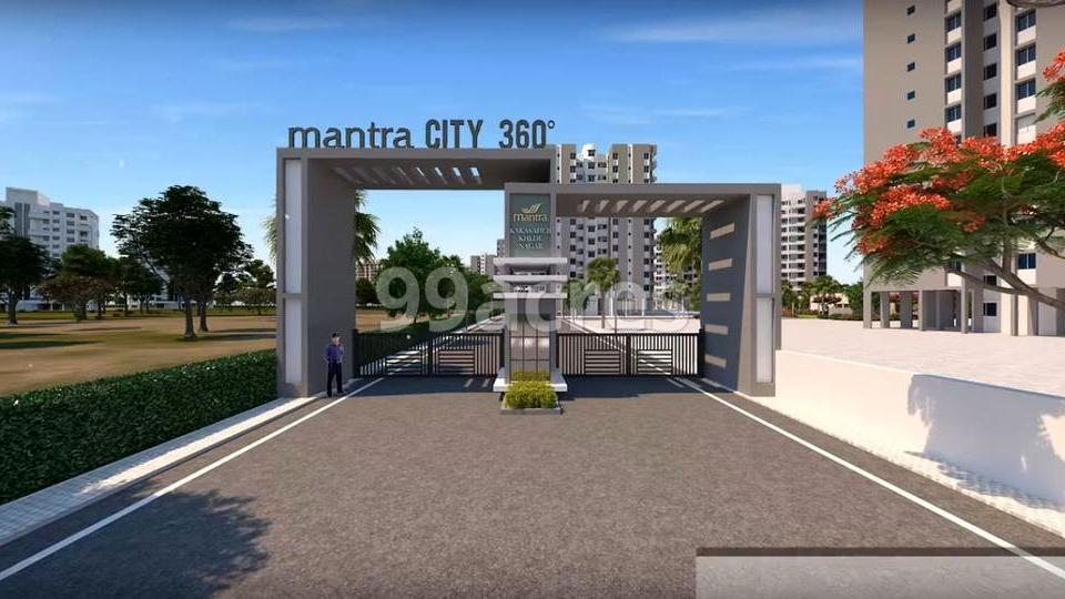 Mantra Properties And Khalde Brothers Mantra City 360 Degree
