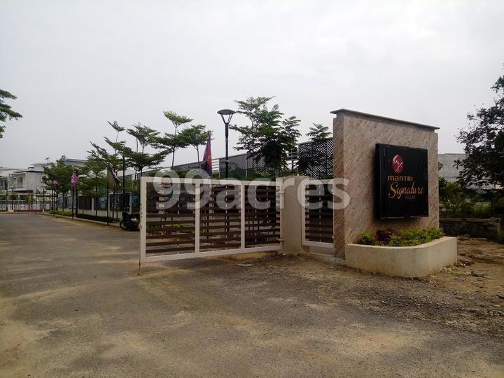 Mantri Signature Villas Entrance