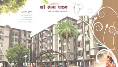 Maruti Developers Maruti Shree Ram Vandan Naroda, Ahmedabad City & East