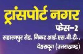 LOGO - MDDA Transport Nagar Phase 2 LIG