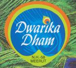 LOGO - Meerut Bhoomi Dwarika Dham