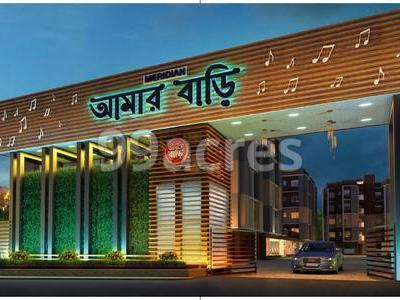 Meridian Group Meridian Aamar Bari Baruipur, Kolkata South