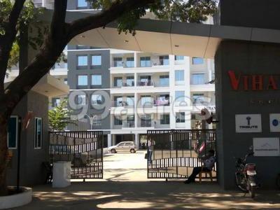 Tribute Landmarks and Mitribute Homes and MIT Deve Tribute Vihana Mhasoba Nagar, Pune