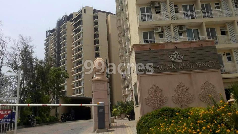 Mittal Rajnagar Residency Entrance