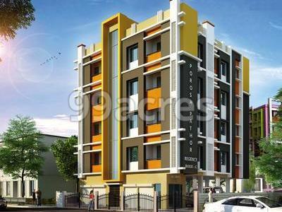 ML Realtors ML Poroshpathor Regency Phase 2 Madhyamgram, Kolkata North