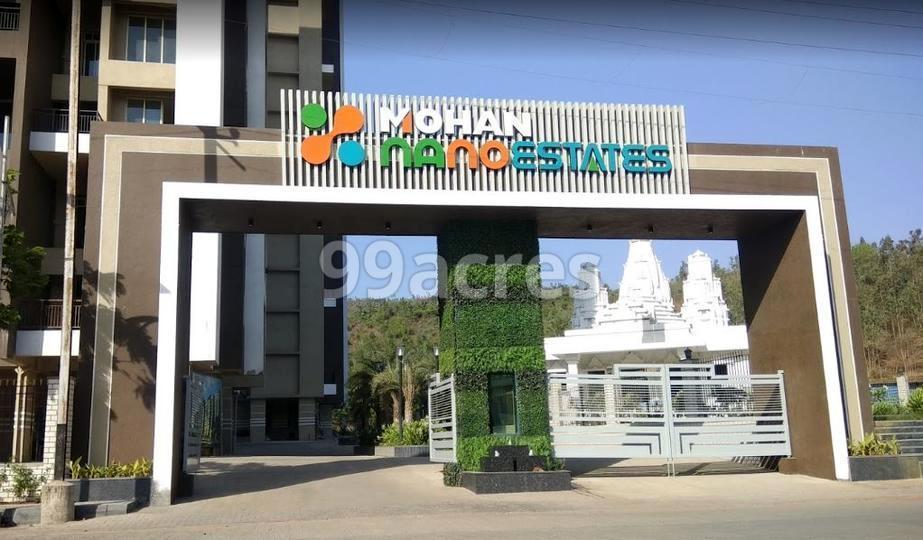 Mohan Nano Estates Entrance