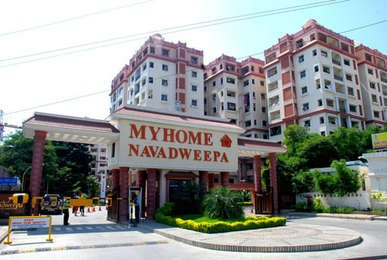 My Home Constructions My Home Navadweepa Patrika Nagar, Hyderabad
